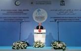 56 Ülkeden 1200 Katılımcı Yatırım İçin İstanbul'da Buluştu