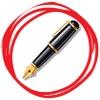 Konuk Yazarlar