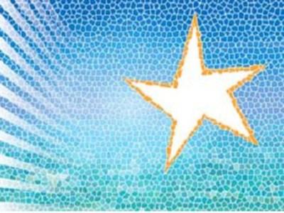 2013 Avrupa Girişimcilik Ödülleri'nin Türkiye Adayları Seçildi