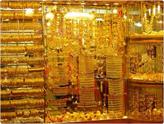 Kuyumcular Ve Üreticiler Tek Bir Platformda Buluşuyor: Altın Çarşı