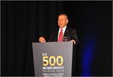Ülkemiz Bilişim Sektörünün 500 Büyük Oyuncusu Belli Oldu!