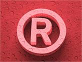 Girişimciler, Patentle Gelen Fırsatların Farkında mısınız?