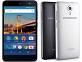Google'un Android One Programı Avrupa'da ilk kez Türkiye'de!