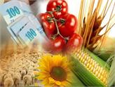 Tarım Kredi'den Yatırım Yapmak İsteyen Çiftçiye Ön Finansman!