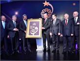 Bu Yıl İlk Kez Düzenlenen İTO Ödülleri Sahiplerini Buldu!