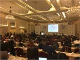 Kadın Liderleri Buluşturan TÜRKONFED 2017 Yılını Kadın Yılı İlan Etti
