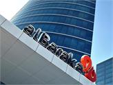 Türkiye'nin İlk Katılım Bankası Albaraka Girişimcilere İş Kurduruyor!