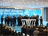 Borsa İstanbul ile BorsaKonya Arasında İş Birliği Anlaşması İmzalandı!