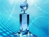 9. TASAM Stratejik Vizyon Ödülleri'nin Sahipleri Açıklandı!