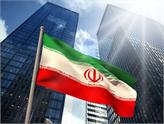 Girişimci ve Yatırımcılar İçin 12 Sektörlük İran Rehberi!