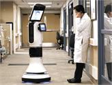 Dikkat Dikkat: Robotlar İşinizi Elinizden Almaya Hazırlanıyor!