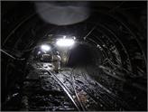 Yeraltı Kaynaklarının Tüm Bilgileri Milli Maden Veri Bankasında Depolanacak!