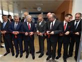 Türkiye'nin İlk 5G Mükemmeliyet Merkezi Ankara'da Kuruldu!